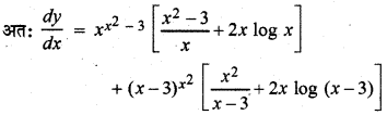 """<img src=""""http://www.rbseguide.com/wp-content/uploads/2019/05/RBSE-Solutions-for-Class-12-Maths-Chapter-7-Additional-Questions-6.1.png"""" alt=""""RBSE Solutions for Class 12 Maths Chapter 7 अवकलन Additional Questions"""" width=""""402"""" height=""""397"""" class=""""alignnone size-full wp-image-19455"""" />"""