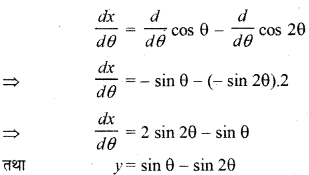 RBSE Solutions for Class 12 Maths Chapter 7 Ex 7.4 10