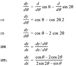 RBSE Solutions for Class 12 Maths Chapter 7 Ex 7.4 11