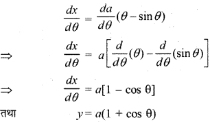 RBSE Solutions for Class 12 Maths Chapter 7 Ex 7.4 12