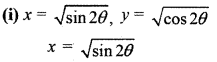 RBSE Solutions for Class 12 Maths Chapter 7 Ex 7.4 22