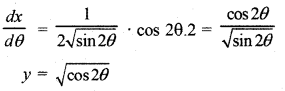 RBSE Solutions for Class 12 Maths Chapter 7 Ex 7.4 23