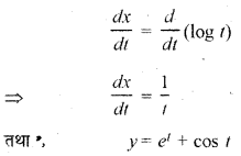 RBSE Solutions for Class 12 Maths Chapter 7 Ex 7.4 5