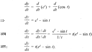 RBSE Solutions for Class 12 Maths Chapter 7 Ex 7.4 6