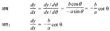 RBSE Solutions for Class 12 Maths Chapter 7 Ex 7.4 9