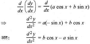 RBSE Solutions for Class 12 Maths Chapter 7 Ex 7.5 12