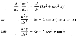 RBSE Solutions for Class 12 Maths Chapter 7 Ex 7.5 2