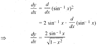 RBSE Solutions for Class 12 Maths Chapter 7 Ex 7.5 33