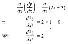RBSE Solutions for Class 12 Maths Chapter 7 Ex 7.5 4