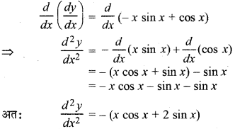 RBSE Solutions for Class 12 Maths Chapter 7 Ex 7.5 6