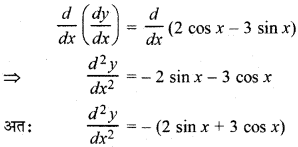 RBSE Solutions for Class 12 Maths Chapter 7 Ex 7.5 8