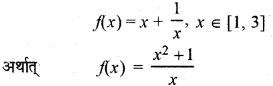 RBSE Solutions for Class 12 Maths Chapter 7 अवकलन Ex 7.6