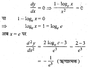 RBSE Solutions for Class 12 Maths Chapter 8 अवकलजों के अनुप्रयोग Ex 8.5