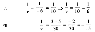 RBSE Solutions for Class 12 Physics Chapter 11 किरण प्रकाशिकी Numeric Q 5