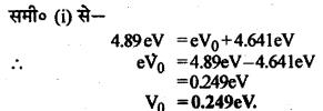 RBSE Solutions for Class 12 Physics Chapter 13 प्रकाश विद्युत प्रभाव एवं द्रव्य तरंगें Numeric Q 1.1