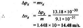 RBSE Solutions for Class 12 Physics Chapter 13 प्रकाश विद्युत प्रभाव एवं द्रव्य तरंगें very short Q 8
