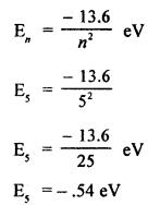 RBSE Solutions for Class 12 Physics Chapter 14 परमाणवीय भौतिकी mul Q 1