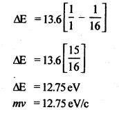 RBSE Solutions for Class 12 Physics Chapter 14 परमाणवीय भौतिकी mul Q 13.1