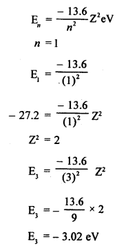 RBSE Solutions for Class 12 Physics Chapter 14 परमाणवीय भौतिकी vesh Q 5