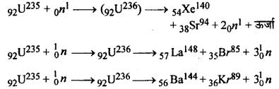 RBSE Solutions for Class 12 Physics Chapter 15 नाभिकीय भौतिकी sh Q 13.3