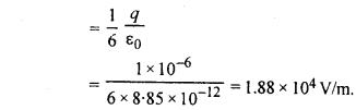 RBSE Solutions for Class 12 Physics Chapter 2 गाउस का नियम एवं उसके अनुप्रयोग 2