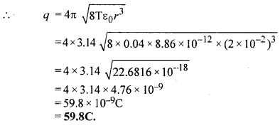 RBSE Solutions for Class 12 Physics Chapter 2 गाउस का नियम एवं उसके अनुप्रयोग 62