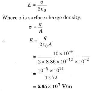 RBSE Solutions for Class 12 Physics Chapter 2 Gauss's Law and its Applications 68