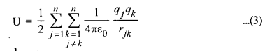 RBSE Solutions for Class 12 Physics Chapter 3 विद्युत विभव 42