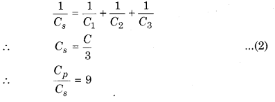 RBSE Solutions for Class 12 Physics Chapter 4 Electrical Capacitance 33