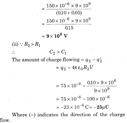 RBSE Solutions for Class 12 Physics Chapter 4 Electrical Capacitance 67