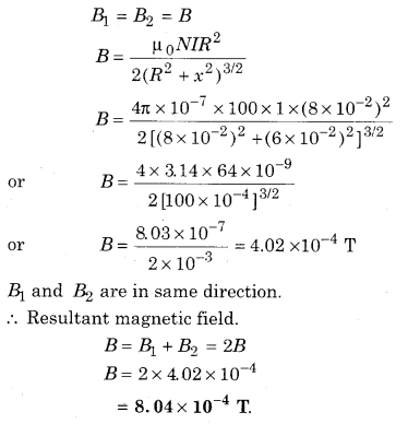 RBSE Solutions for Class 12 Physics Chapter 7 Magnetic Effects of Electric Current 60