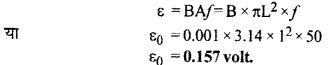 RBSE Solutions for Class 12 Physics Chapter 9 विद्युत चुम्बकीय प्रेरण Numeric Q 6