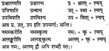 RBSE Solutions for Class 7 Sanskrit Ranjini Chapter 5 नित्यं कर्तव्यम् 3
