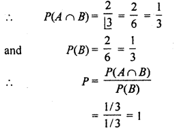 Rajasthan BoardRBSE Class 12 Maths Chapter 16 Probability and Probability Distribution Ex 16.1