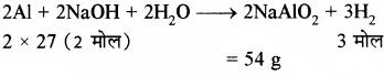 RBSE Solutions for Class 11 Chemistry Chapter 5 द्रव्य की अवस्थाएँ: गैस एवं द्रव img 34