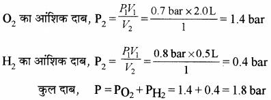 RBSE Solutions for Class 11 Chemistry Chapter 5 द्रव्य की अवस्थाएँ: गैस एवं द्रव img 37