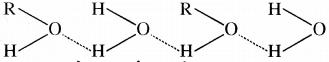 RBSE Solutions for Class 11 Chemistry Chapter 5 द्रव्य की अवस्थाएँ: गैस एवं द्रव img 12