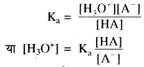 RBSE Solutions for Class 11 Chemistry Chapter 7 साम्य img 29