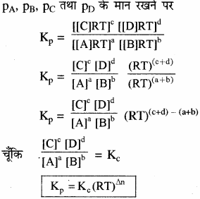 RBSE Solutions for Class 11 Chemistry Chapter 7 साम्य img 47