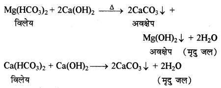 RBSE Solutions for Class 11 Chemistry Chapter 9 हाइड्रोजन img 10