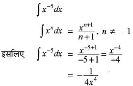 RBSE Solutions for Class 11 Physics Chapter 2 प्रारम्भिक गणितीय संकल्पनायें 32