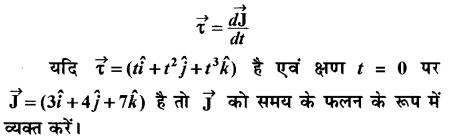 RBSE Solutions for Class 11 Physics Chapter 2 प्रारम्भिक गणितीय संकल्पनायें 39