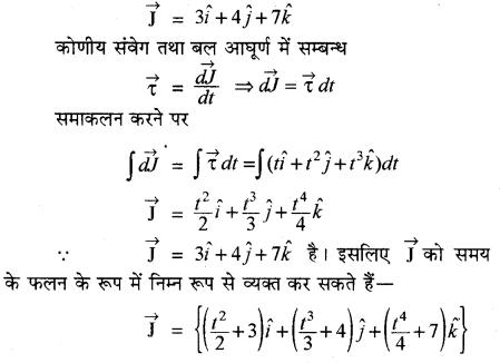 RBSE Solutions for Class 11 Physics Chapter 2 प्रारम्भिक गणितीय संकल्पनायें 40