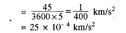 RBSE Solutions for Class 11 Physics Chapter 3 गतिकी 35