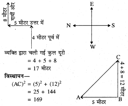 RBSE Solutions for Class 11 Physics Chapter 3 गतिकी 5