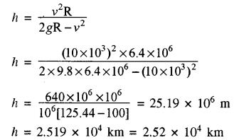 RBSE Solutions for Class 11 Physics Chapter 6 गुरुत्वाकर्षण 27