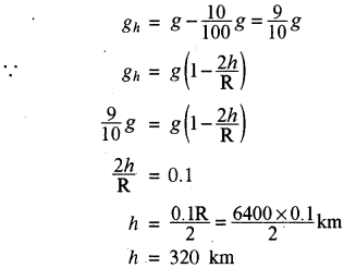 RBSE Solutions for Class 11 Physics Chapter 6 गुरुत्वाकर्षण 32