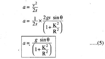 RBSE Solutions for Class 11 Physics Chapter 7 दृढ़ पिण्ड गतिकी 18