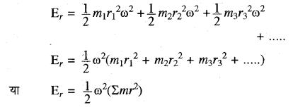 RBSE Solutions for Class 11 Physics Chapter 7 दृढ़ पिण्ड गतिकी 52