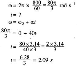 RBSE Solutions for Class 11 Physics Chapter 7 दृढ़ पिण्ड गतिकी 60